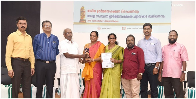 ICAR-CIFT received Kerala State Energy Conservation Commendation Certificate - 2018