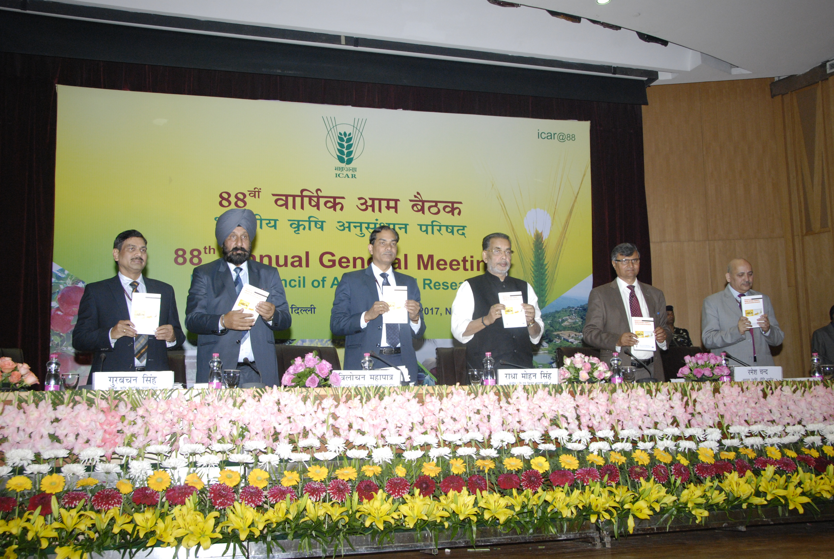 Publication Released by Hon'ble Union Minister