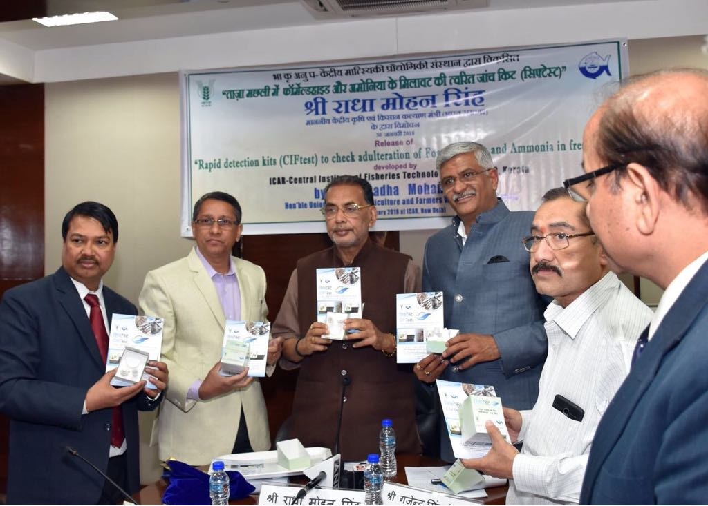 "Union Minister of Agriculture and Farmers Welfare Released ""CIFTest -Rapid Detection Kits""developed by ICAR-CIFT"