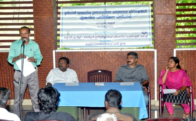 Training programme on Responsible Fish harvesting practices